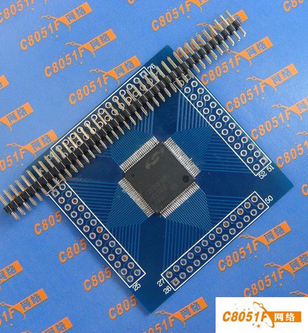 产品库 集成电路 其他集成电路 c8051f网络承接核心板焊接