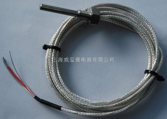 【供应】pt100温度传感器