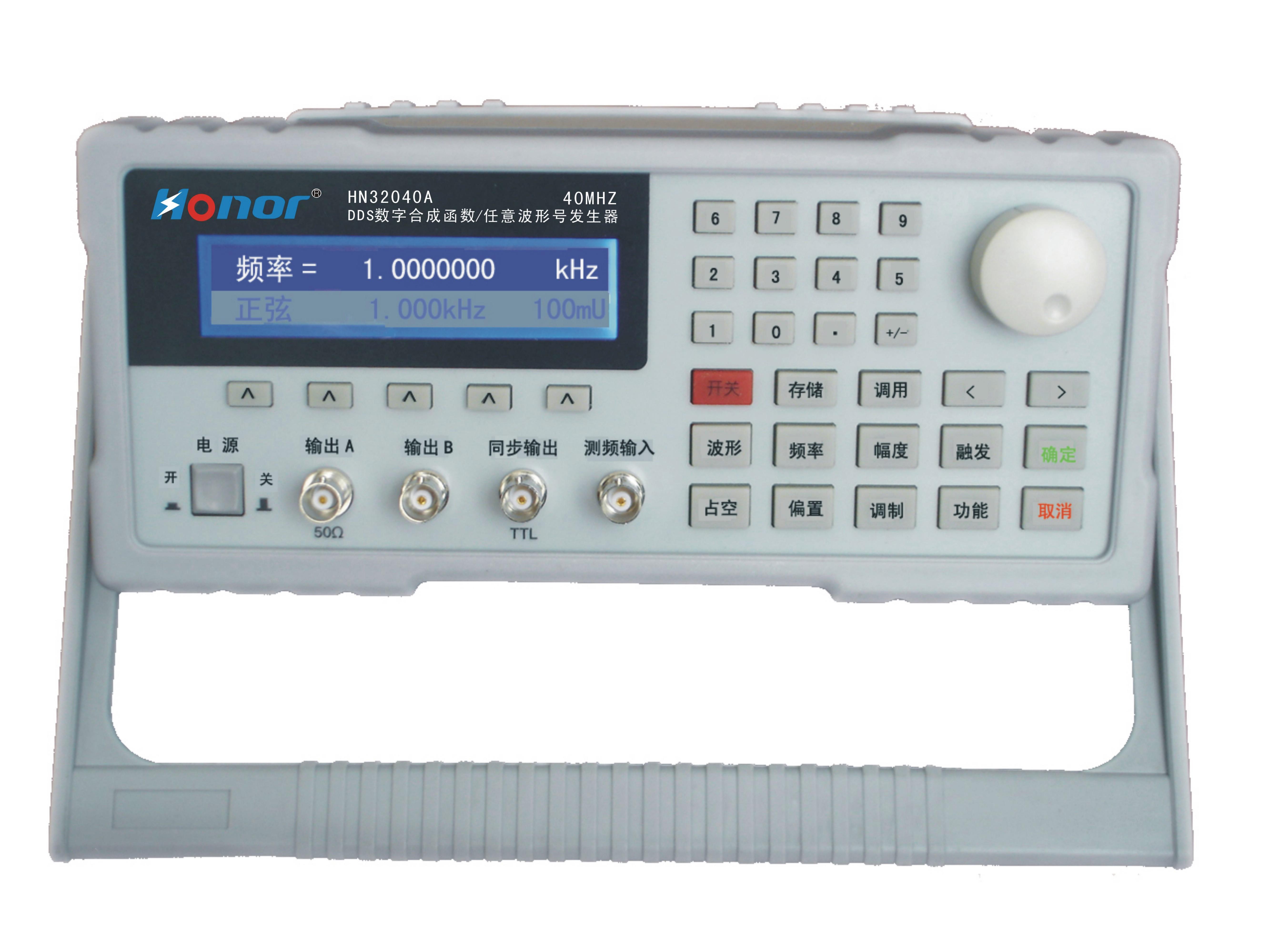 【供应】dds函数任意波形发生器