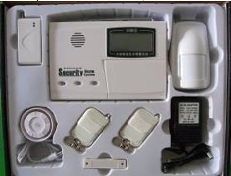 河南红外线报警器家用 防盗报警器无线 家庭防盗器报警器