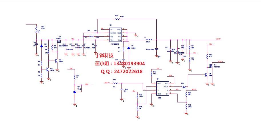 产品库 集成电路 稳压ic 双usb高效率5v,3.1a移动电源方案  查看图