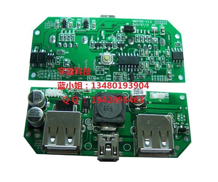 产品库 pcb电路板 移动电源pcba (5v 2.1a),已过苹果认证