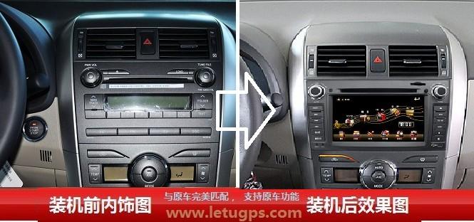 【供应】丰田卡罗拉汽车导航gps一体机+创维dvd数字
