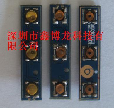 【供应】线控耳机电路板
