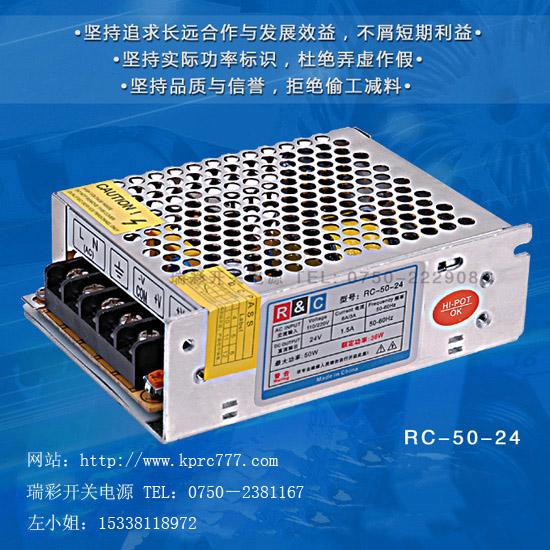 安防电源,led开关电源,220v转24v电源