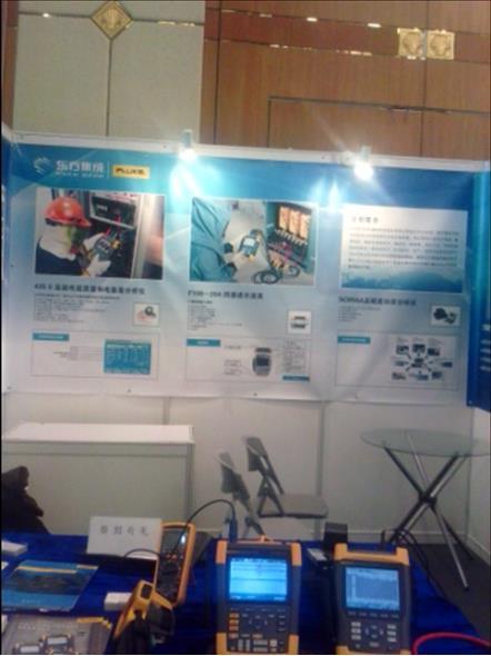 东方集成携其测试仪产品参加上海国际轨道交通技术展览会
