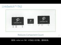 LinkSwitch-TN2产品演示