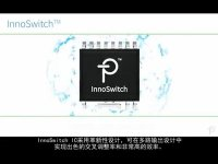 InnoSwitch Cross Regulation - CN