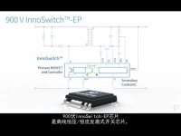 900 V InnoSwitch EP Promo - CN