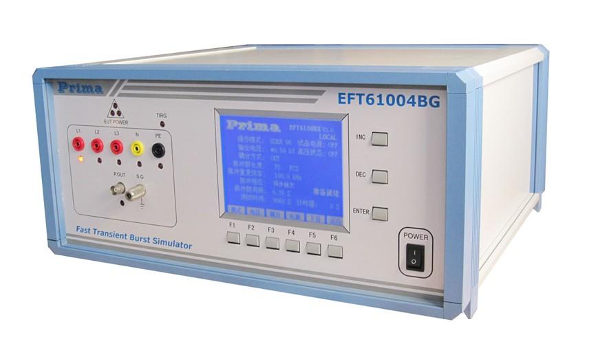 [产品介绍]: 智能型脉冲群发生器用于评估电气和电子设备供电电源端口、信号、控制和接地端口在受到电快速瞬变(EFT)干扰时间的性能提供一个评定依据, 产品符合并超过IEC61000-4-4和GB/T17626.4最新标准的要求。 产品特点:  符合 IEC61000-4-4 和 GB/T17626.4 标准的要求;  中英文切换,使用更方便面;  可编程操作,实现一键完成设定功能;  超大屏幕显示,全智能控制,操作简单;  使用进口程控高压电源,性能稳定;  内置国际标准等级参数,操作方便;