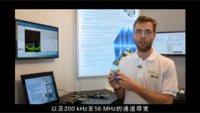 AD-FMCOMMS3-EBZ-AD9361-2X2 RF捷变收发器