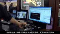 Avnet的RF PicoZed SOM- SDR套件