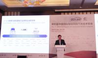 Qualcomm出席上海CICV大会:5G助力实现未来汽车