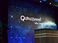 Qualcomm发布联网汽车参考平台 简化先进连接技术在全新汽车中的集成