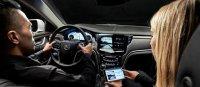 高集成度处理器成为新一代汽车娱乐系统的趋势