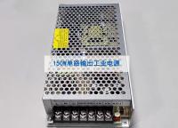 低高度150W单路输出工业平板开关电源产品介绍