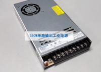 低高度350W单路输出工业平板开关电源产品介绍