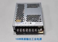 100W单路输出工业电源产品介绍