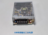 50W单路输出工业电源产品介绍
