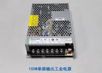 150W单路输出工业电源产品介绍