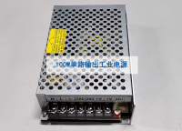 低高度100W单路输出工业平板开关电源产品介绍