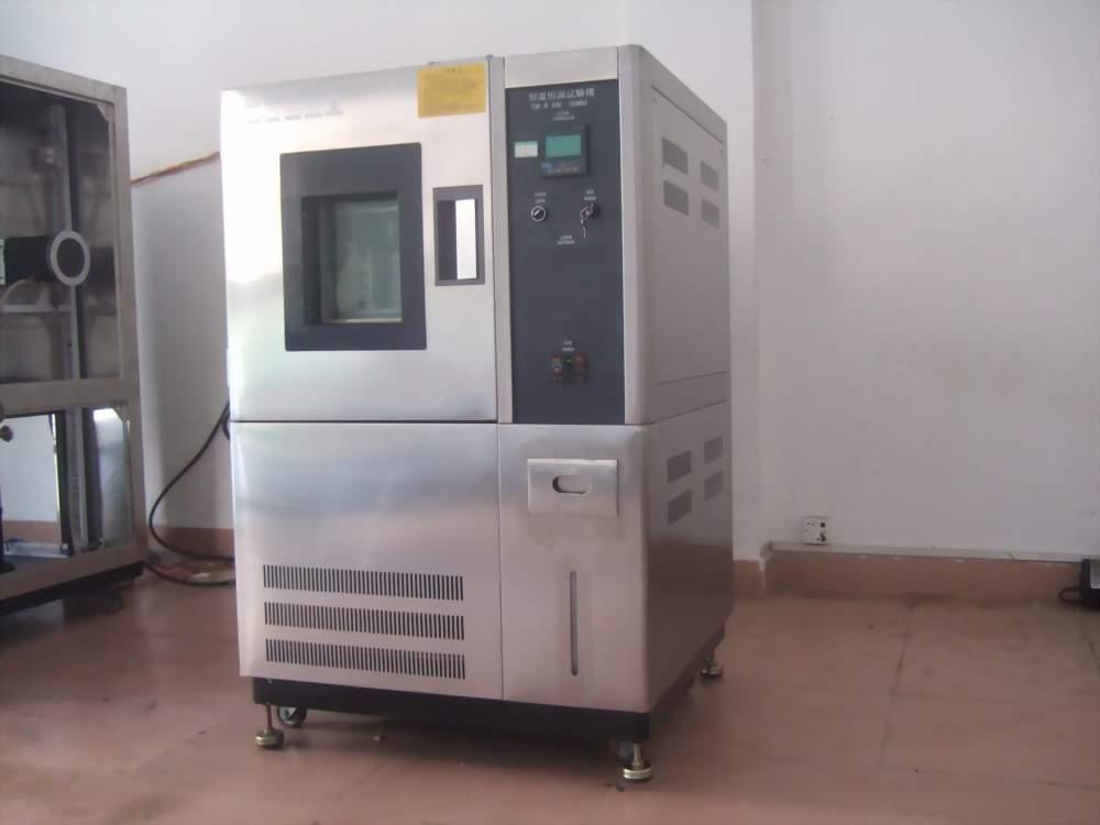 单点式恒温恒湿试验箱 可编程恒温恒湿机商机平台