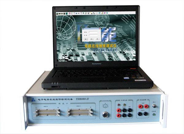 【供应】聪能集成电路测试仪th4040-ii商机平台