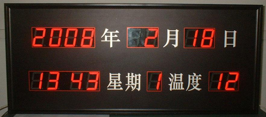 pcb电路板 led电子万年历